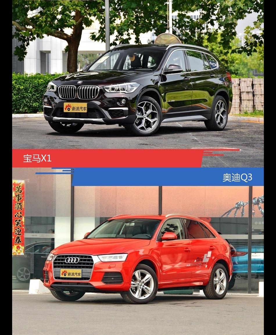 宝马X1和奥迪Q3风格这么不同 到底该选谁?