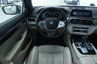 2017款宝马7系740Li 3.0T自动豪华型