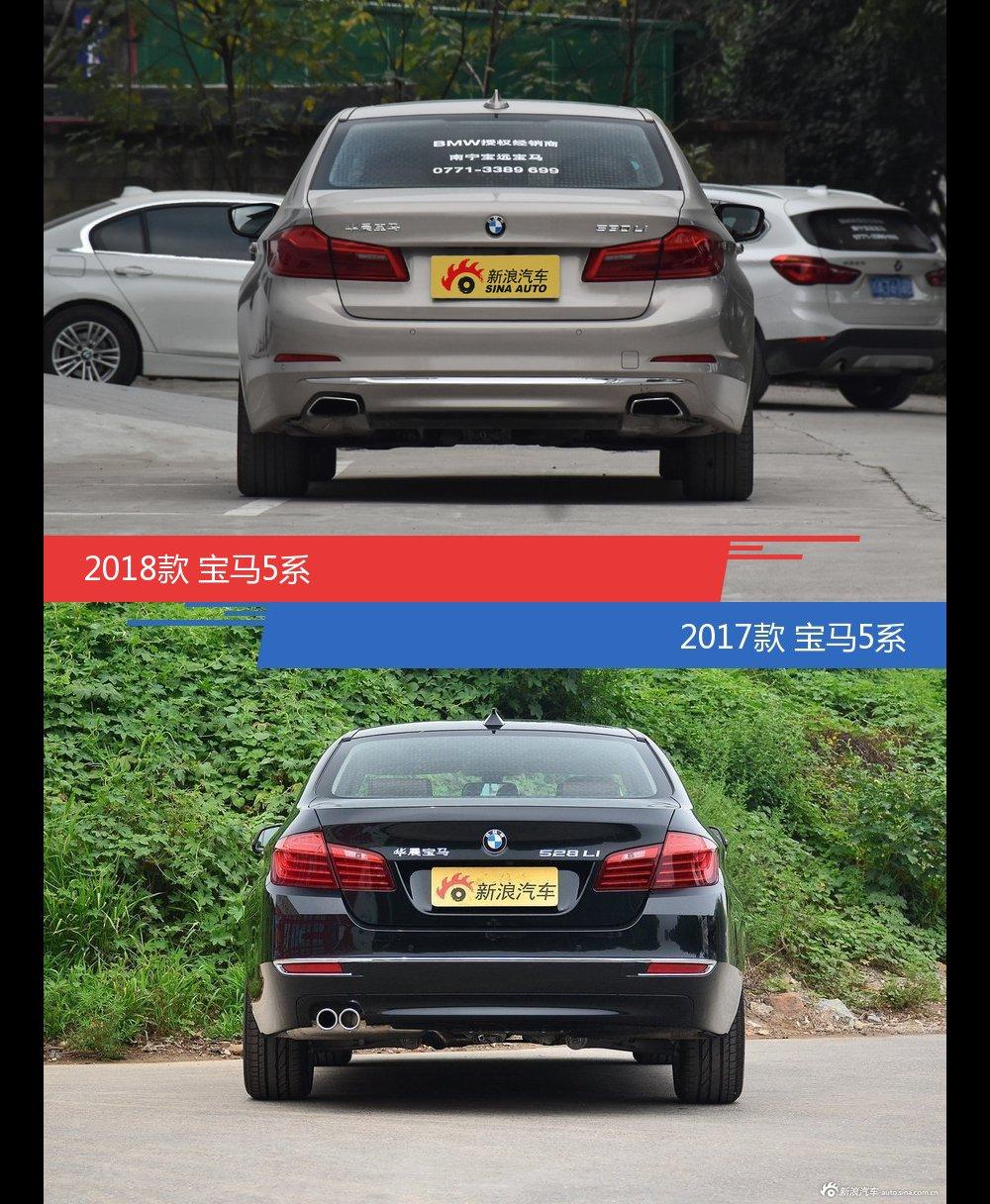 宝马5系新老车型外观/内饰有何差异