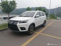 2018款北汽幻速S7