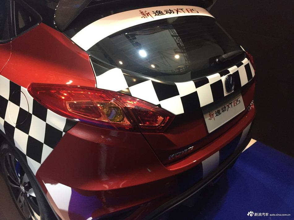 长安汽车逸动XT北京9.6折起  新车选它不会错