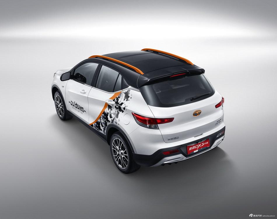 二手车都合适,东南DX3新车优惠5.99万起高清图片