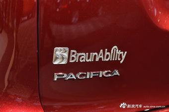 Pacifica轮椅福祉车