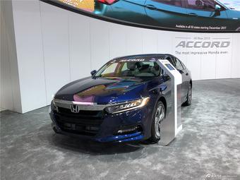 洛杉矶车展实拍2018款雅阁 造型更新潮