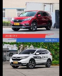 CR-V新老车型外观/内饰有何差异
