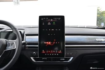 2019款秦Pro EV500 智联领耀型