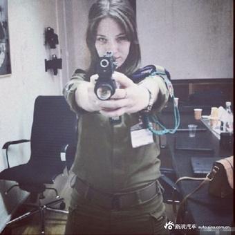 自恋的以色列女兵