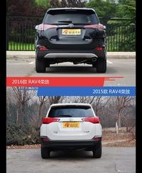 全面升级实力大增 RAV4荣放新旧款实车对比