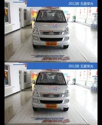 全面升级实力大增 五菱荣光新旧款实车对比