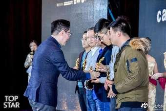 中国汽车创作者大会