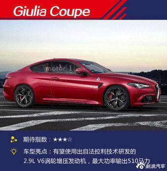 2017日内瓦车展新车前瞻