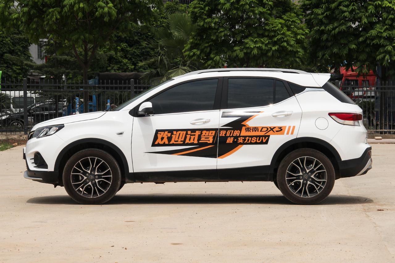 2018款东南DX3 1.5T自动旗舰型