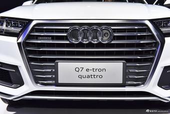 奥迪Q7 e-tron quattro
