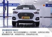 图解|北京现代新一代ix35 内饰首度曝光
