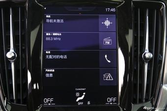 2017款沃尔沃S90 2.0T自动T4智逸版