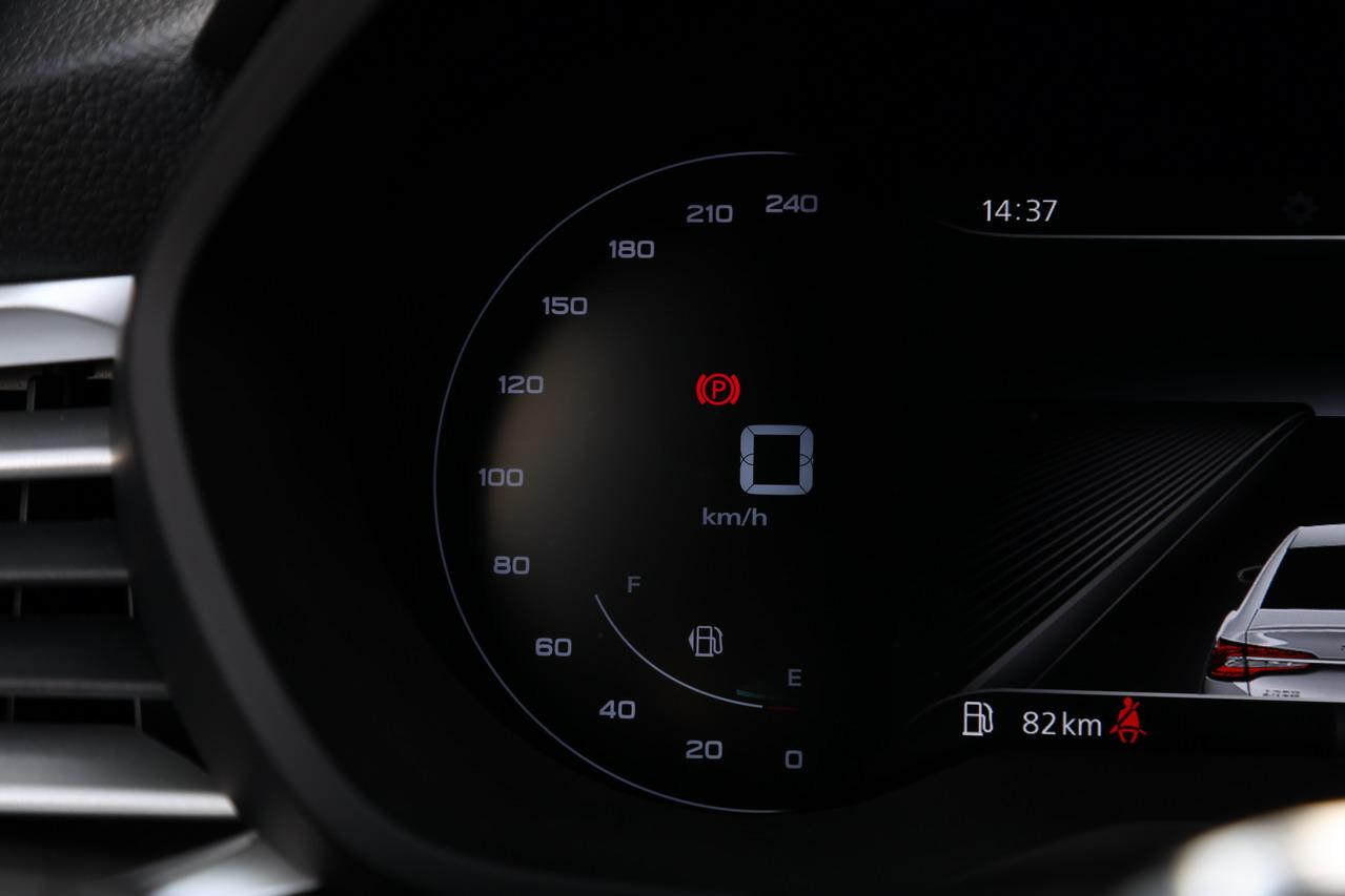2019款荣威i5 20T自动智联网超能智尊版