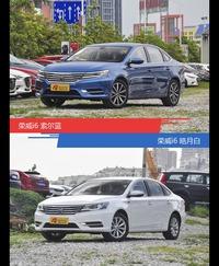 不同配色 风格迥异 荣威i6你选对色(shǎi)了吗?