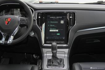 2018款荣威RX5 2.0T 30T自动两驱互联网智享版