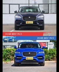 全面升级实力大增 捷豹F-PACE新旧款实车对比
