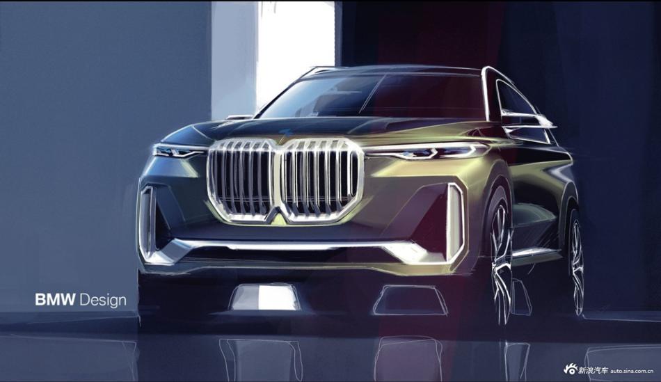 全新设计 宝马X7iPerformance概念车将亮相法兰克福车展