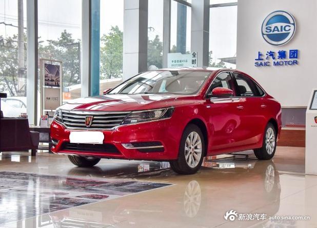荣威i6 1.5T车型今晚上市
