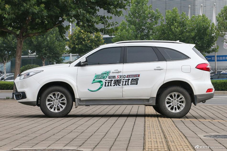 新浪汽车今日份推荐:驭胜S350最高直降1.21万