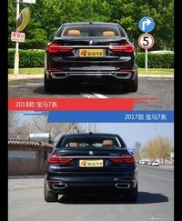 宝马7系新老车型外观/内饰有何差异