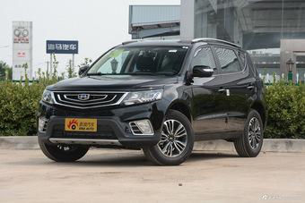 2016款远景SUV 1.8L手动豪华型