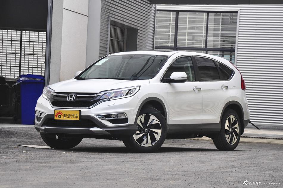 本田CR-V最高直降2.32万元 新浪购车报名中