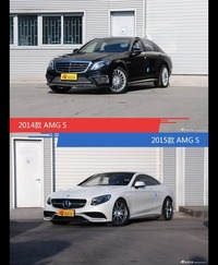 是否值得购买? AMG S新老款全面对比