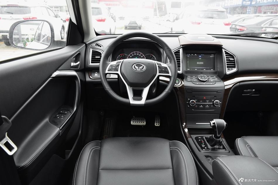 北汽幻速幻速S6北京最低8.1折,最高优惠1.85万