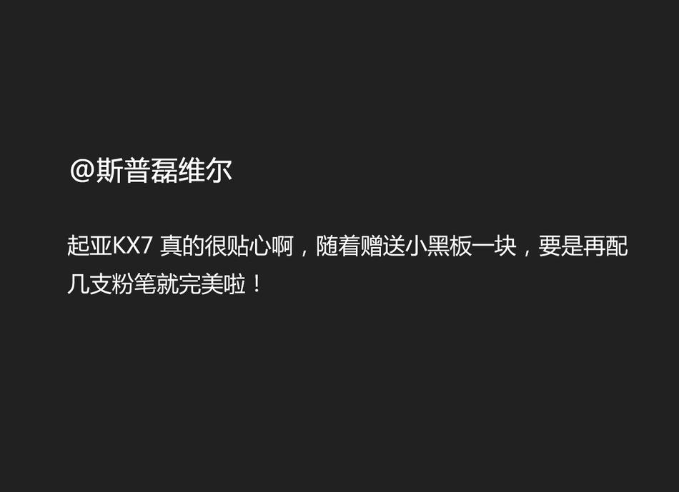 竞争对手都怕了!起亚KX7全国热销9.0折起