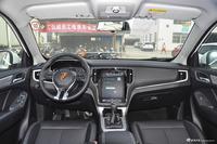 2016款荣威RX5 20T手动两驱互联网智惠版