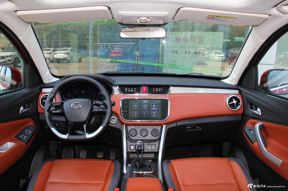 2016款北汽幻速S3L 1.5L手动尊贵型