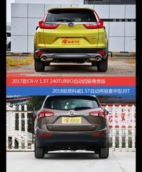 价格相同风格迥异 CR-V与昂科威选谁更适合