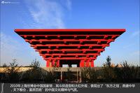 寻找大美中国红(春节特别篇)
