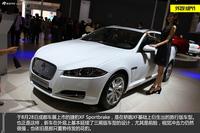 新浪汽车图解捷豹XF Sportbrake