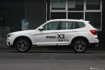 2015款宝马X3 xDrive20i X设计套装