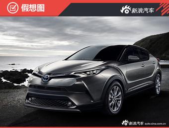 丰田C-HR紧凑级SUV效果图 日内瓦亮相