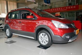 2013款骊威劲锐1.6XL CVT舒适版