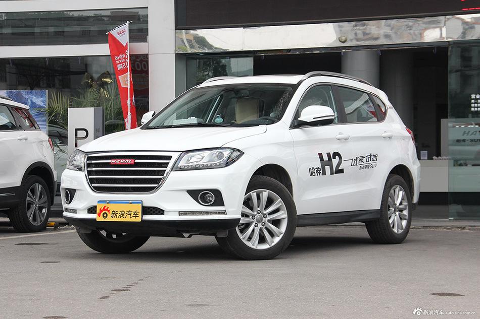 2015款哈弗H2 1.5T自动两驱尊贵版