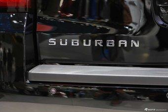 2015上海车展:雪佛兰Suburban