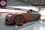 PP-Performance改奥迪RS7