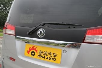 2014款帅客HR16 1.6L手动豪华型国5