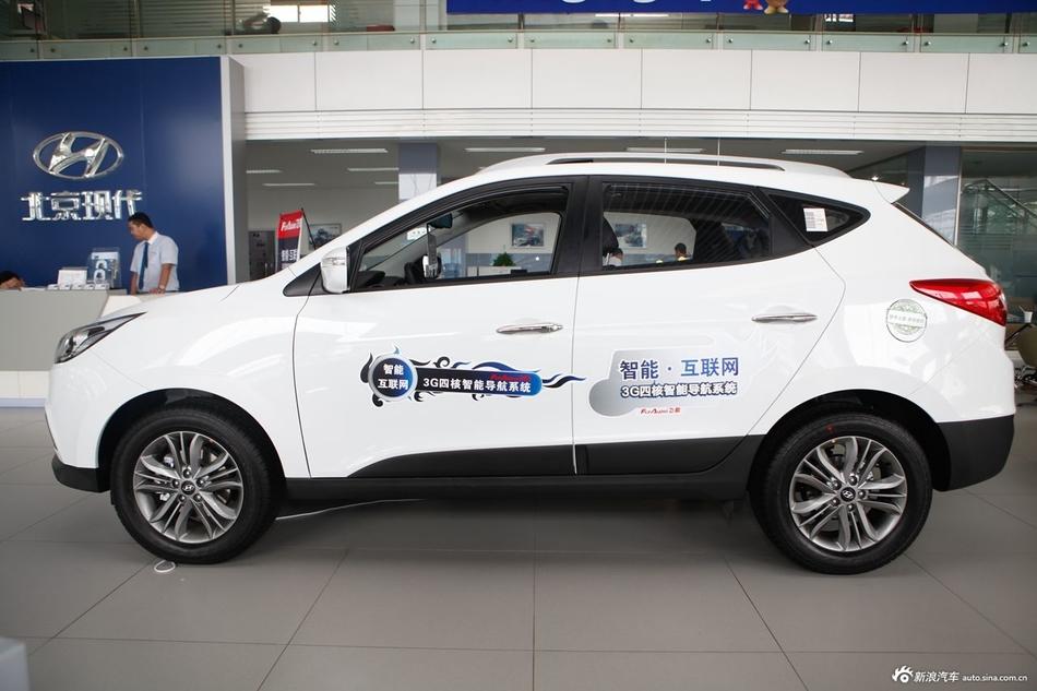 2013款北京现代ix35 2.0GLS自动两驱智能版 国V