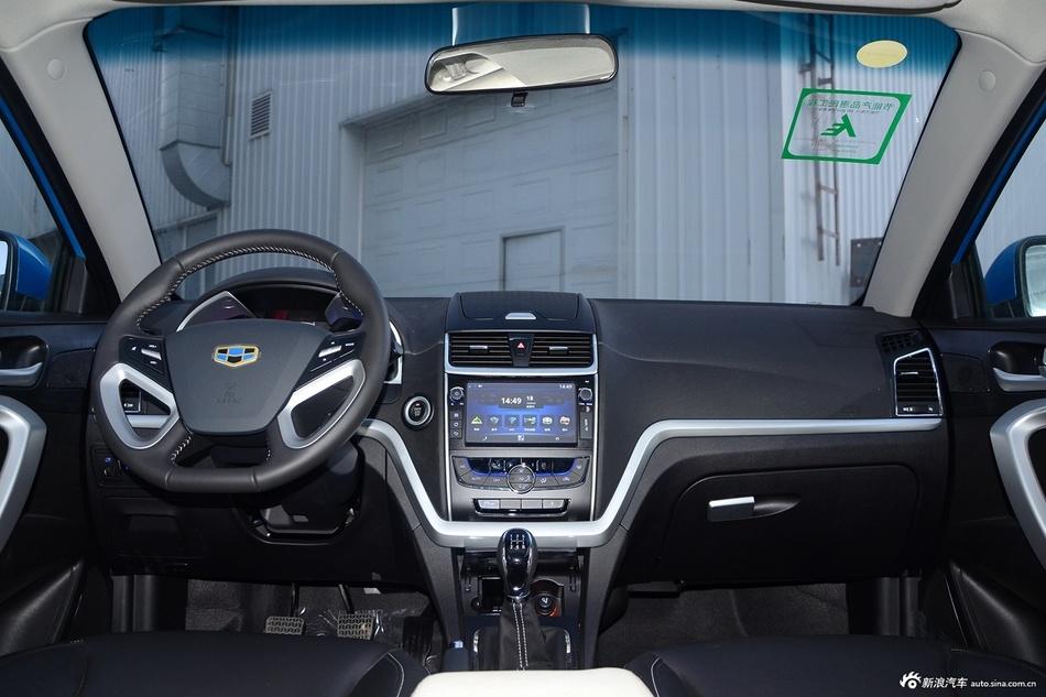 2016款吉利帝豪1.5L手动RS两厢向上版