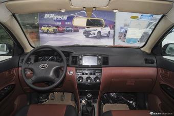 2013款比亚迪F3 1.5L手动舒适型