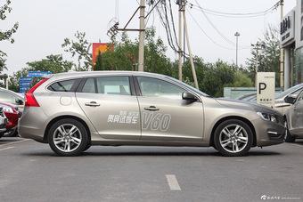 2015款沃尔沃V60 2.0T自动 T5智雅版
