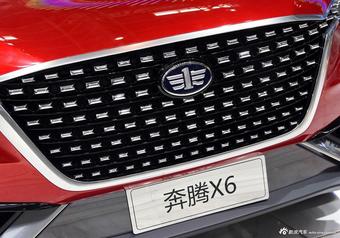 奔腾全新SUV确认量产.穿越时空的感觉