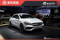 2016纽约车展:奔驰新款CLA/CLA 45亮相